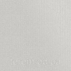 Imani Texture Grey